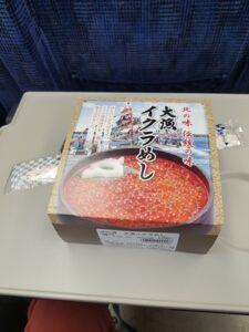 shinkansen food