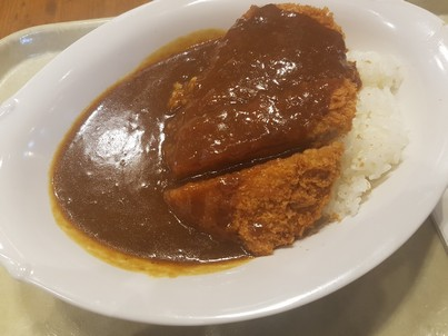 Japan Curry