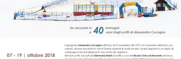 Inaugurazione mostra fotografica GARDUMO 77.78 | 17.18