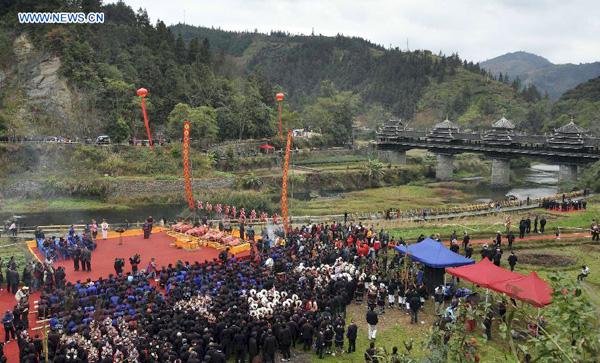 A sacrificial ceremony, Sanjiang