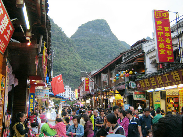 Crowds of people at Yangshuo West Street during China's National Day holiday