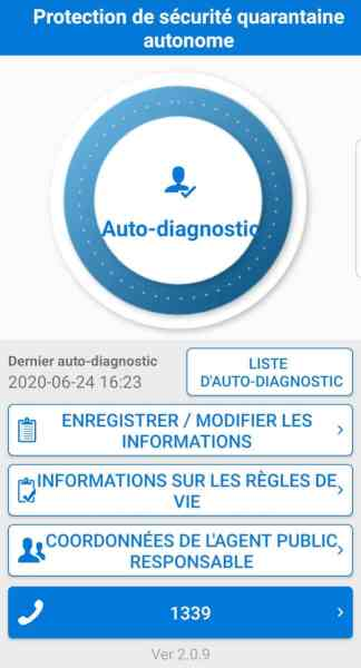 La quarantaine en Corée et son application d'auto-diagnostic