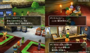 Dragon Quest VII 6