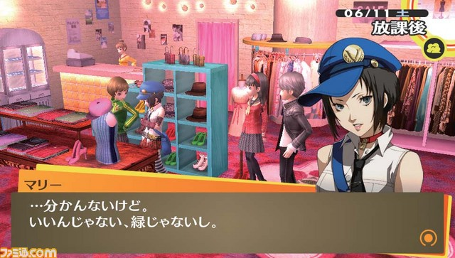 Persona_4_The_Golden_04