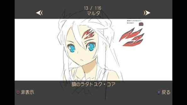 tales of symphonia chronicles 10 aniversario anime 9