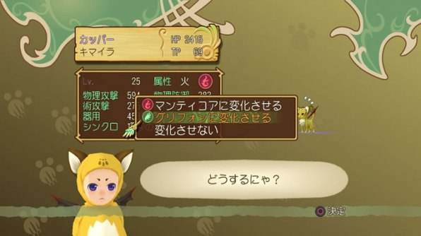 tales of symphonia chronicles 10 aniversario gameplay 13