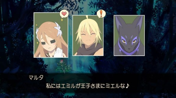tales of symphonia chronicles 10 aniversario gameplay 5