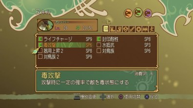 tales of symphonia chronicles 10 aniversario gameplay 7