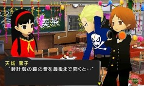 Persona Q Shadow of the Labyrinth 31