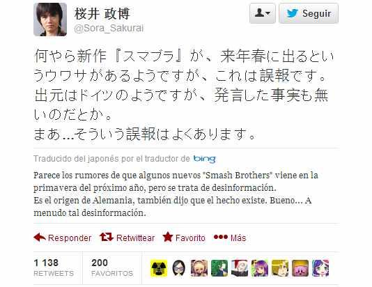 sakurai-twitter-smash-bros