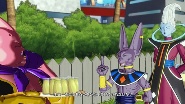 dragon ball xenoverse battle of god 4