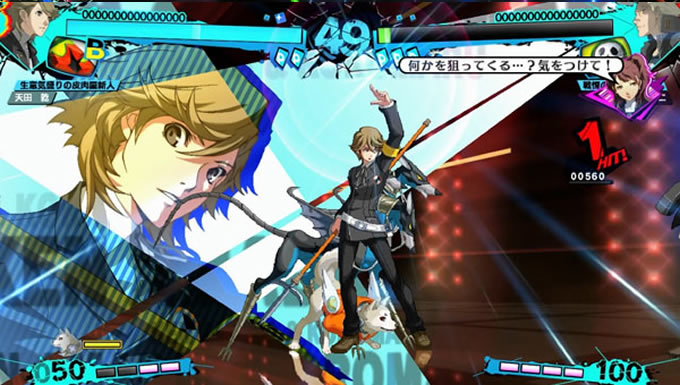 persona 4 arena ultimax 2
