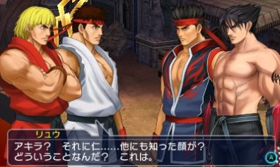 project x zone 2 gameplay 1