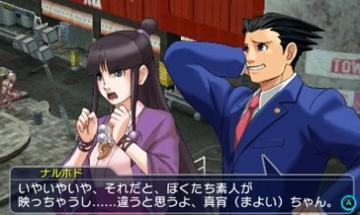 project x zone 2 gameplay 3