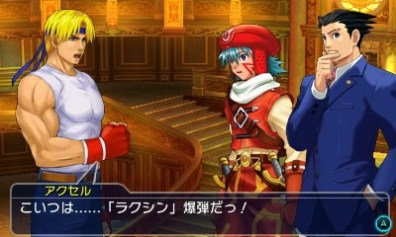 project x zone 2 gameplay 7
