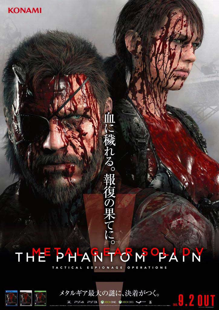 metal_gear_solid_5_the_phantom_pain_poster