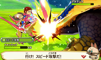 monster hunter stories 3