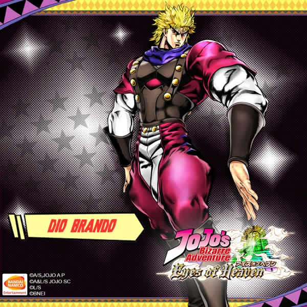 jojo's bizarre adventure eyes of heaven dio