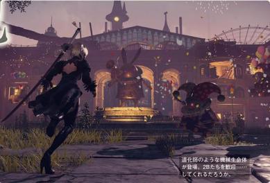 Nier Automata, Famitsu desvela nuevas imágenes con nuevos escenarios y habilidades (5)