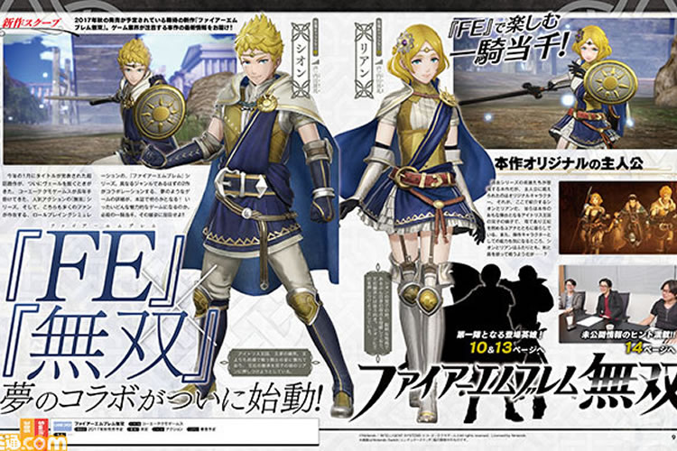 protagonistas de fire emblem warriors