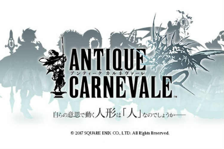 gran anuncio de antique carnevale