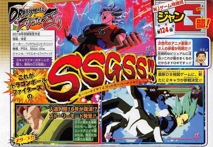 Primera imagen de Son Goku y Vegeta Super Saiyan Blue en Dragon Ball FighterZ