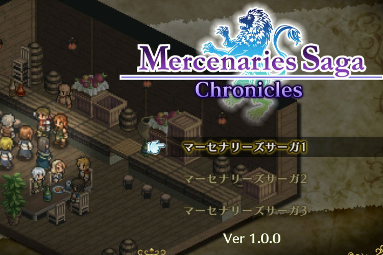 trailer de mercenaries saga chronicles