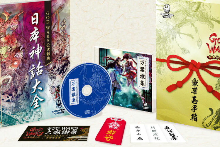 edicion coleccionista de god wars the complete legend