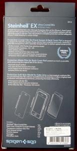 iPhone 5 Steinheil EX Ultra Crystal MIX 裏面