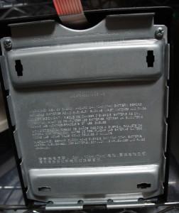 APC Smart-UPS 1500 内蓋