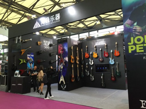 MusicChina2015_ - 2