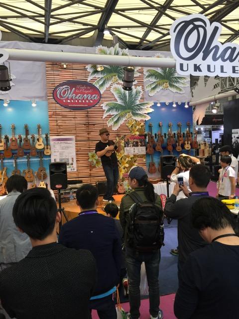 MusicChina2015_ - 38