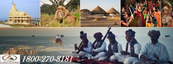 Gujarat-Tour packages