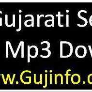 Standard 6 Gujarati Poems Semester 1-2 Mp3 Download