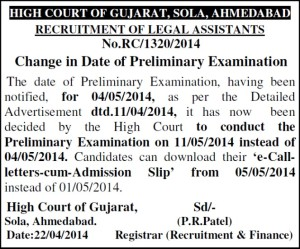 Gujarat High Court Legal Assistant Exam Date Changed Notification