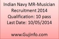 Indian Navy MR-Musician Recruitment 2014
