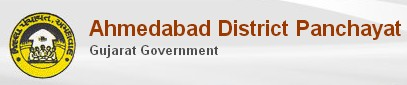 Ahmedabad District Primary Teacher Seniority List for Jillafer Badli