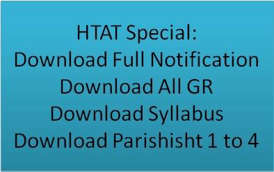 HTAT 2014 Apply Online HTAT Syllabus All Paripatra