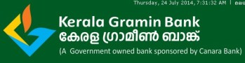 Kerala Gramin Bank Officer Recruitment 2014