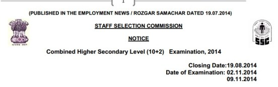 SSC Combined Higher Secondary Level Examination 2014