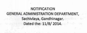 Gujarat Non Secretariat Clerks Class 3 Rules 2014