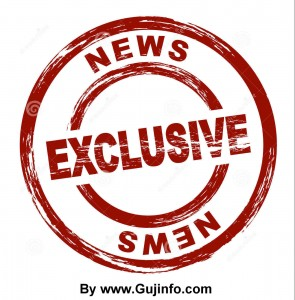 Educational News Updates on 08-10-2014