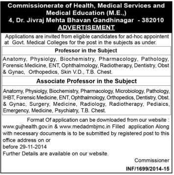 COH Professor Recruitment 2014