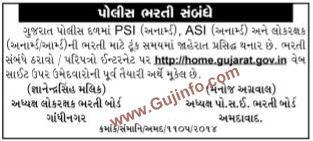 Gujarat Police PSI or ASI Recruitment Notification