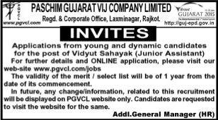 PGVCL Vidyut Sahayak Recruitmetn 2014