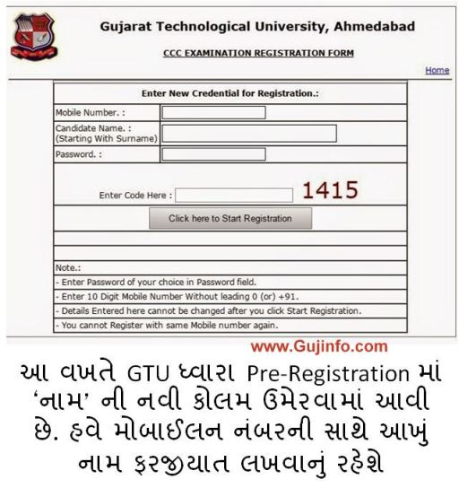 GTU CCC Phase 5 Registration St