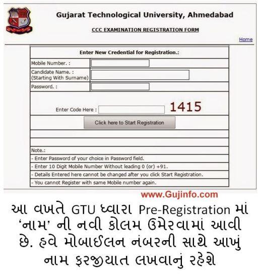 GTU CCC Phase 5 Registration St