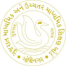 Gujarat Board SSC HSC Time Table 2015