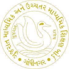 Gujarat Board SSC HSC Time Table 2015