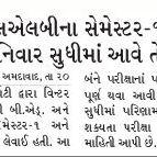 Gujarat University Bed LLB Sem 1 and 3 Result